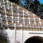 北海道・クロスタイプ(トンネル坑口)